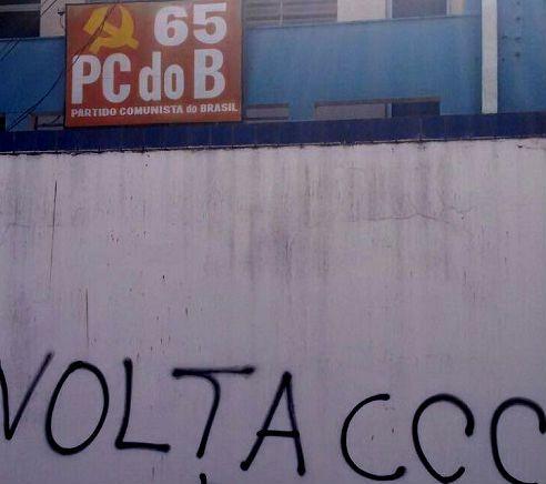 O Partido Comunista do Brasil-PCdoB de Sergipe repudiou o ato de vandalismo praticado contra a sua sede estadual, em Aracaju, no último final de semana. O muro do prédio, localizado no centro da ca…