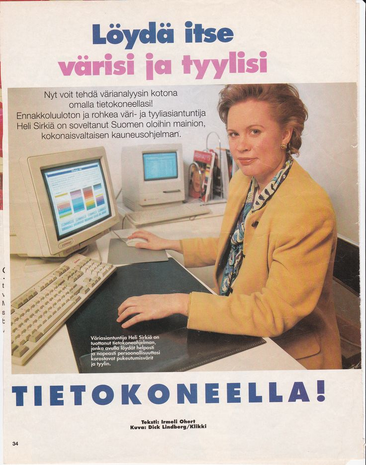 How to define your best colors with PC. Beauty and Health Magazine / Kauneus ja Terveys, March 1995.