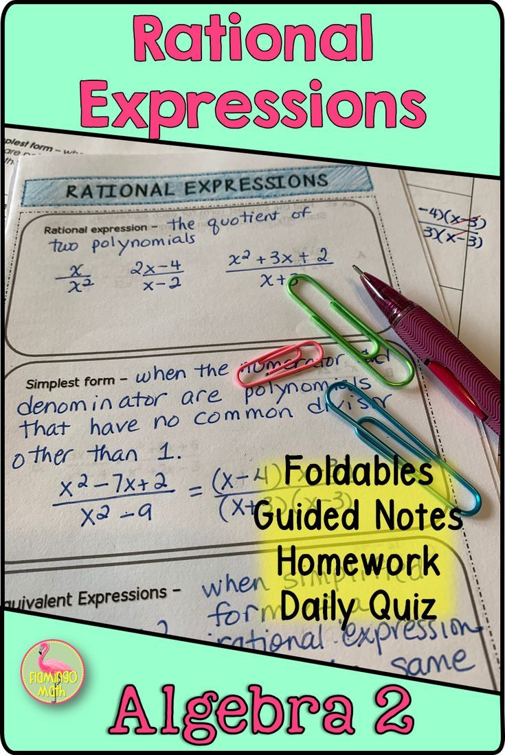 Algebra 2 Students Will Simplify Multiply And Divide Rational Expressions They Will State Doma Rational Expressions Simplifying Rational Expressions Algebra