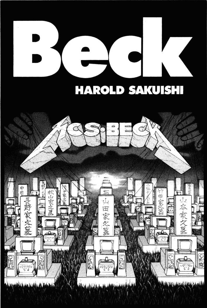 Beck - Metallica