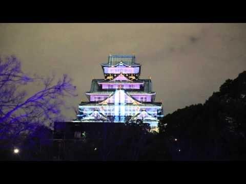▌大阪自由行▌♥大阪周遊卡♥必玩11個熱門景點推薦與簡單行程規劃 @ 野蠻王妃愛漂亮 :: 痞客邦 PIXNET ::