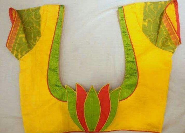 lotus @ back