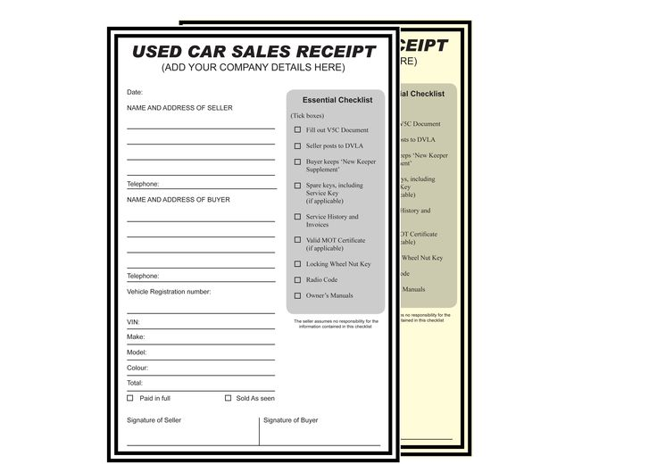 used car sales receipt ncr pads / books. please visit : http, Invoice templates