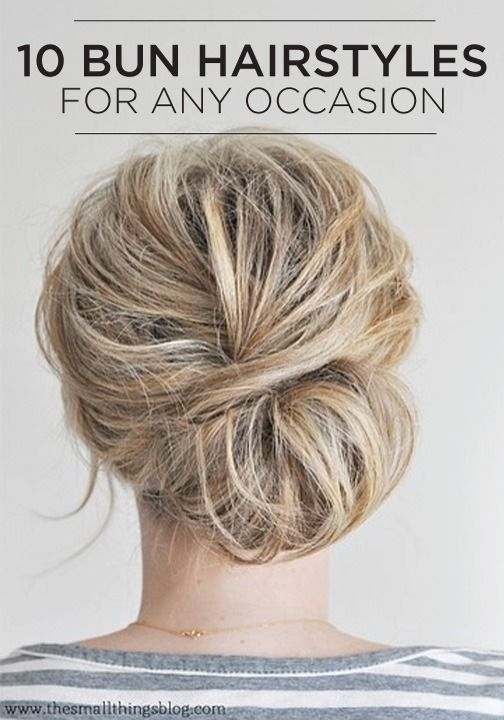 Bun Hairstyles For Any Occasion
