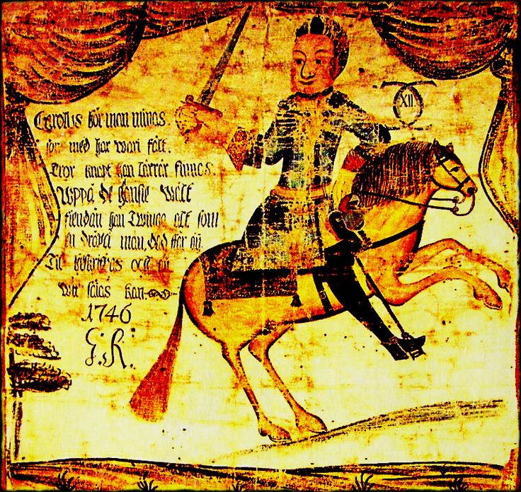 Charles XII as folk art