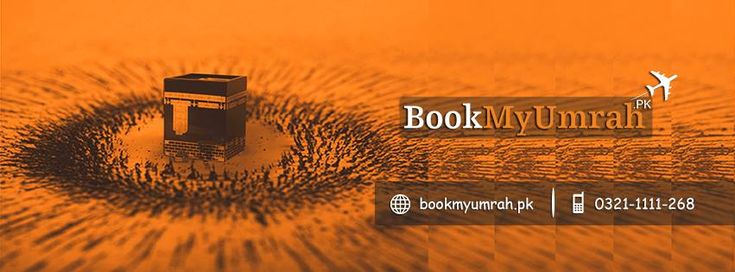 BookMyUmrah | Best Place to find, Compare and book your Peaceful Pilgtimage Package
