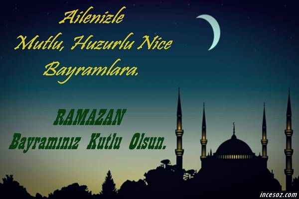Ramazan Bayrami Resimli Mesajlari Ramazan Mesajlar Guzel Soz