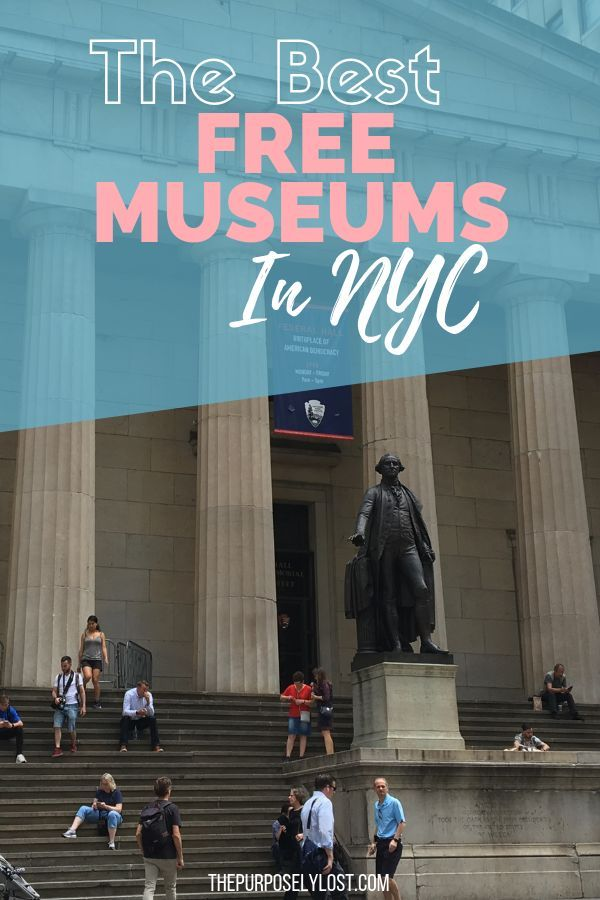 How To Visit New York City Museums Without Breaking The Bank Museums In Nyc Visit New York City Visiting Nyc
