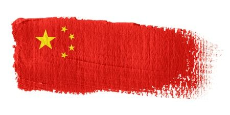 China es el próximo líder mundial. 19/08/17