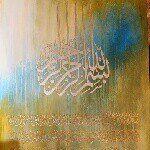Modern Islamic Artist. Based in Toronto Canada