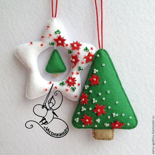 Новый год 2017 ручной работы. Дед мороз и снегурочка из фетра. Алена Иголкина. Ярмарка Мастеров. Дед мороз, бисер