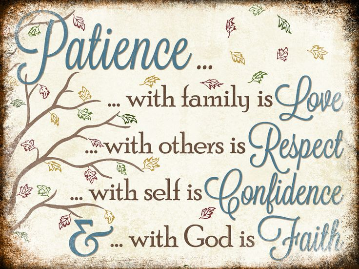 """Patience Love Respect// Confidence Faith //1 Metal Sign // 12"""" x 16"""""""