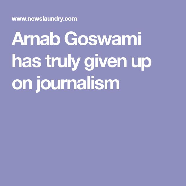 Arnab Goswami has truly given up on journalism