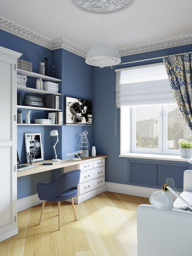 Фотография: Кабинет в стиле Современный, Квартира, Проект недели, Москва…