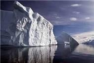 Büyük Kanyon'un buz ikizi