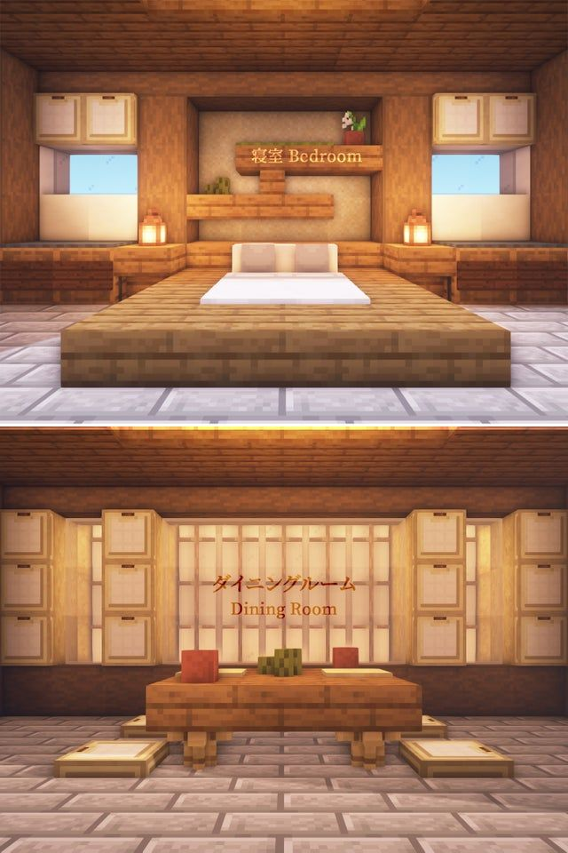 I Made Two Japanese Themed Room Designs Typfacemc Minecraft Minecraft Bedroom Minecraft House Designs Minecraft Houses