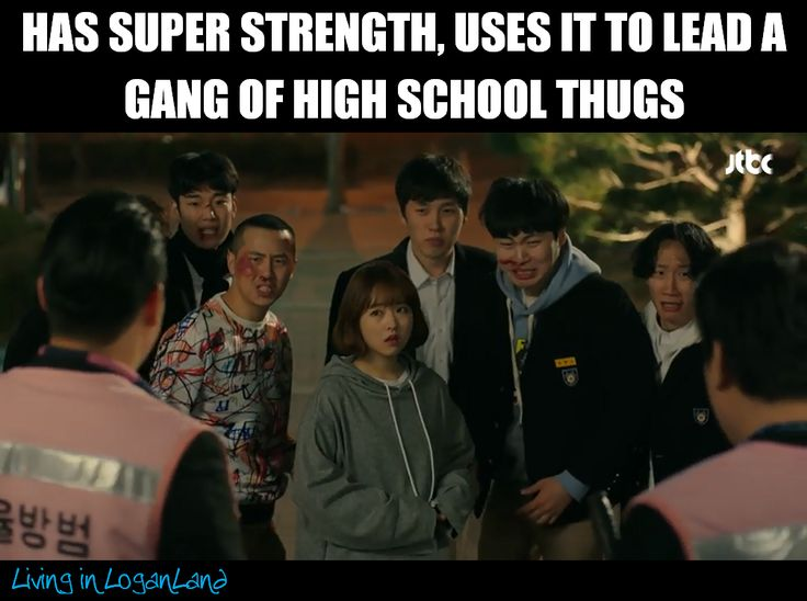 Strong Woman Do Bong Soon Quotes: 239 Best Kdrama Memes Images On Pinterest
