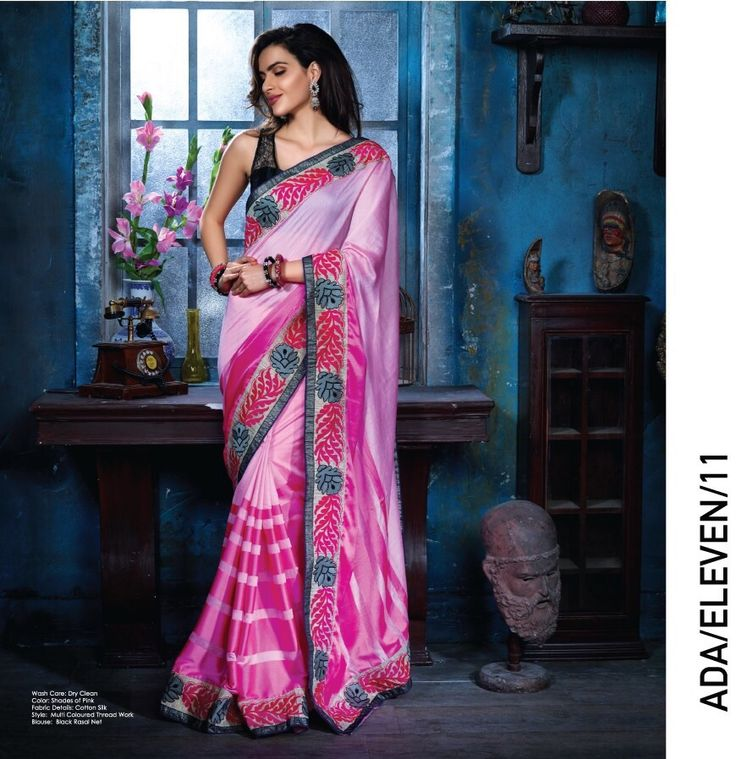 cotton silk shades of pink Colored Exclusive Fancy Saree - http://member.bulkmart.in/product/cotton-silk-shades-of-pink-colored-exclusive-fancy-saree/