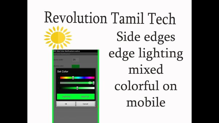 Side edges edge lighting mixed colorful on mobile in tamil
