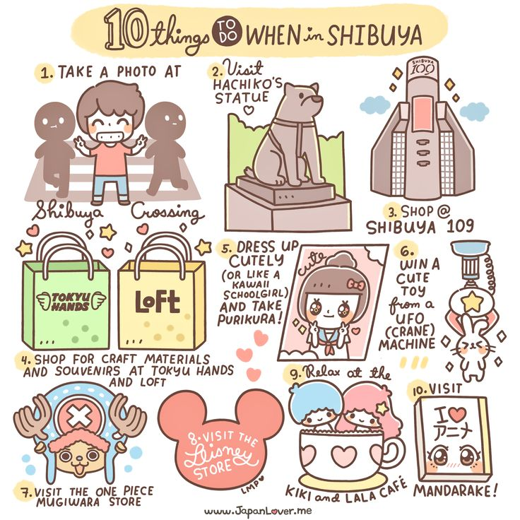 Shibuya is one of the most famous and busiest shopping and entertainment centers in Tokyo.There are just so many things you could do that you might get overwhelmed! >▽< So we listed 10 activities we could recommend you to do when you're in Shibuya. Sharing the Worldwide JapanLove ♥ www.japanlover.me ♥ www.instagram.com/JapanLoverMe Art by Little Miss Paintbrush