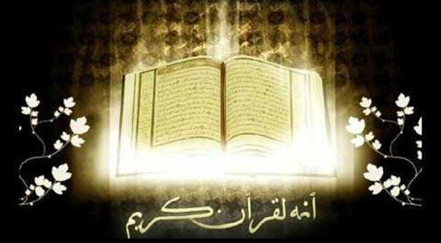 Bangla Islamic News: Rights of woman in Islam.