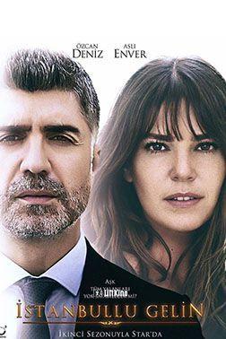 Невеста из Стамбула 2 сезон (2017)