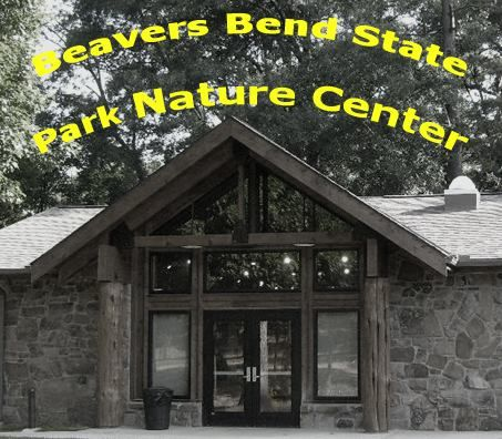 A year-round naturalist and a well-stocked nature center. Enjoy the Mountain Fork River, nature hikes, arts and crafts classes and nature films.