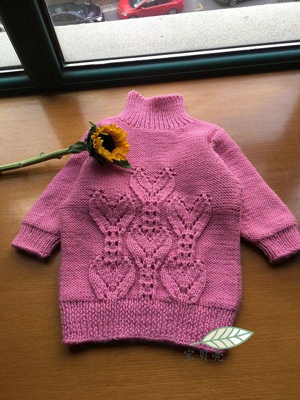 粉囡囡--手编美丽诺羊毛 - 宝贝壳 - 宝贝壳的博客