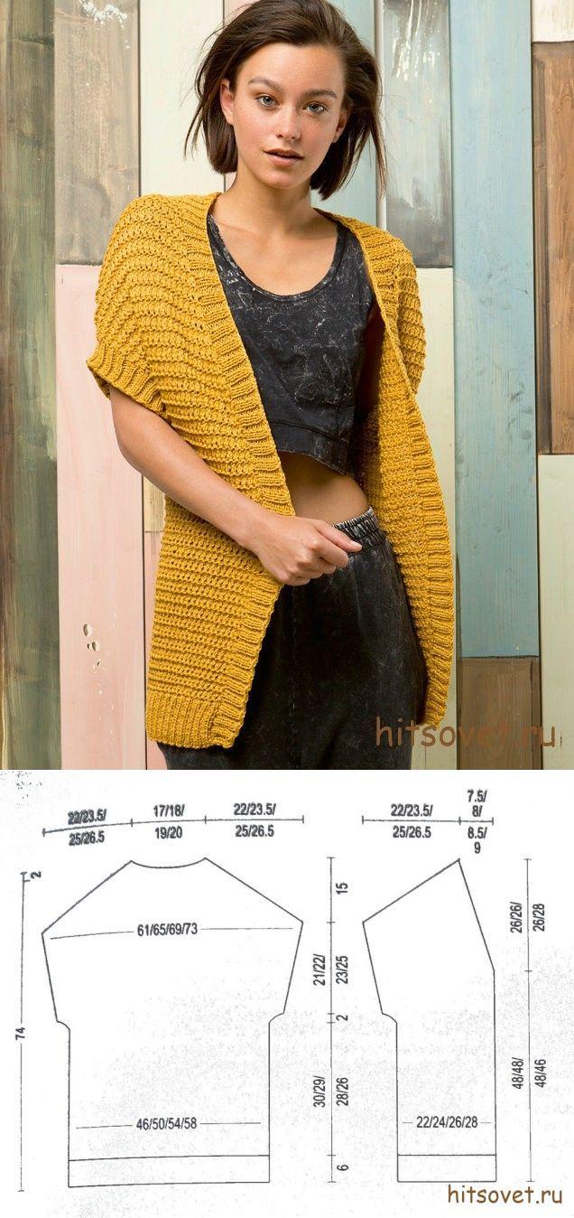 Garter stitch sweater pattern