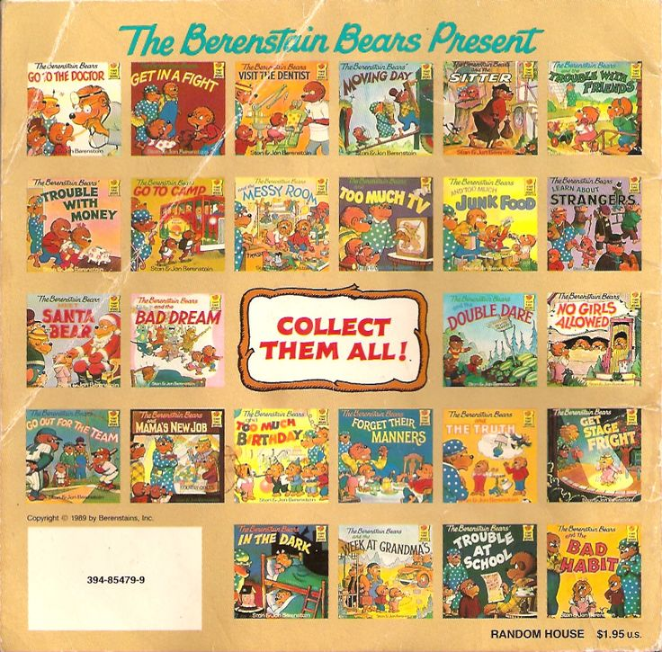 The Berenstein Bears Books With Brother And Sister Bear Some Of First I Read By Myself Our Sons He Reads On His Own