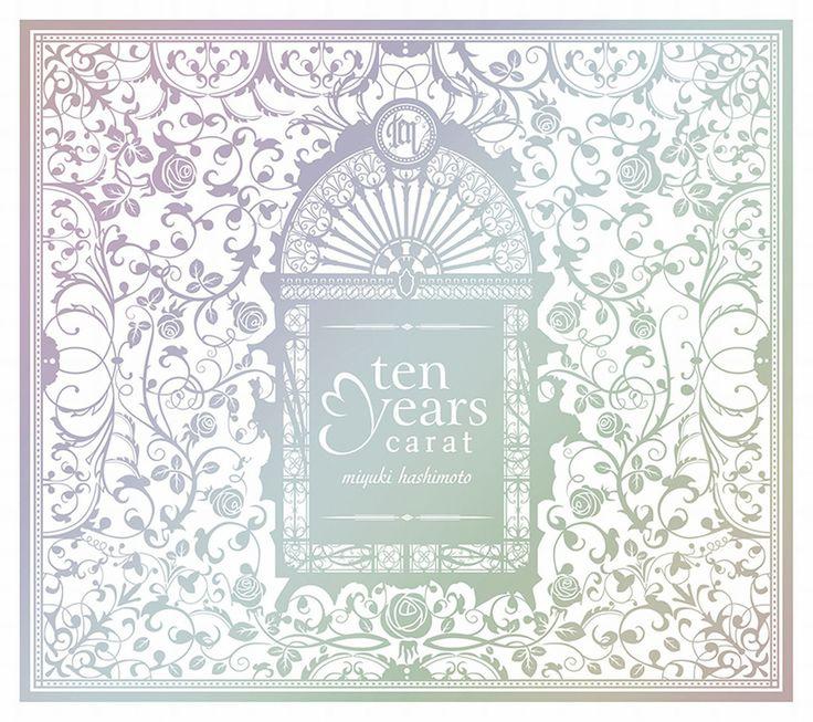 CD◇『ten years carat』実力派アーティスト、橋本みゆきのデビュー10周年(2013年時)記念ベスト・アルバム。リクエスト投票による、ファン参加型の作品。アニメやゲームのタイアップ曲を多数収録。