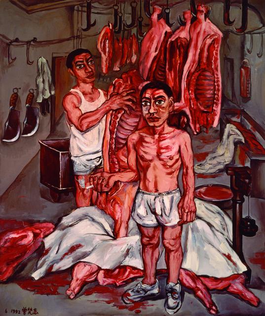 Zeng Fanzhi, 'Meat', 1992