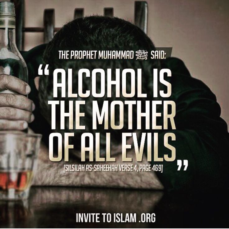 alcohol is haram on islam