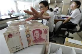 CHINA YUAN VOLATILITY NEAR 2010 LOW; MONEY RATES DECLINE IN WEEK   Volatility in the yuan was near a three-year low after the People's Bank of China signaled it is prepared to manage the impact of a stimulus reduction by the Federal Reserve. Money-market rates fell this week.  For more: http://fxbase.com/newsroom/china-yuan-volatility-near-2010-low-money-rates-decline-in-week/