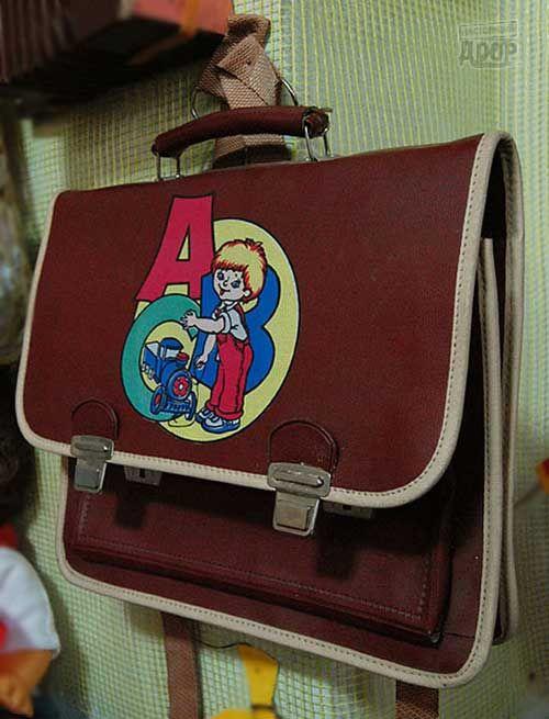 Ранец ABC. Вещи из детства СССР - http://samoe-vazhnoe.blogspot.ru/