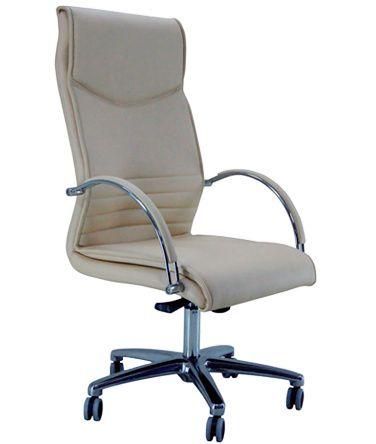 Sillones oficina Mayu | Sillas de oficina Spacio  https://sillasoficinaspacio.es/comprarsillas/entrega-express/sillones-oficina-mayu/