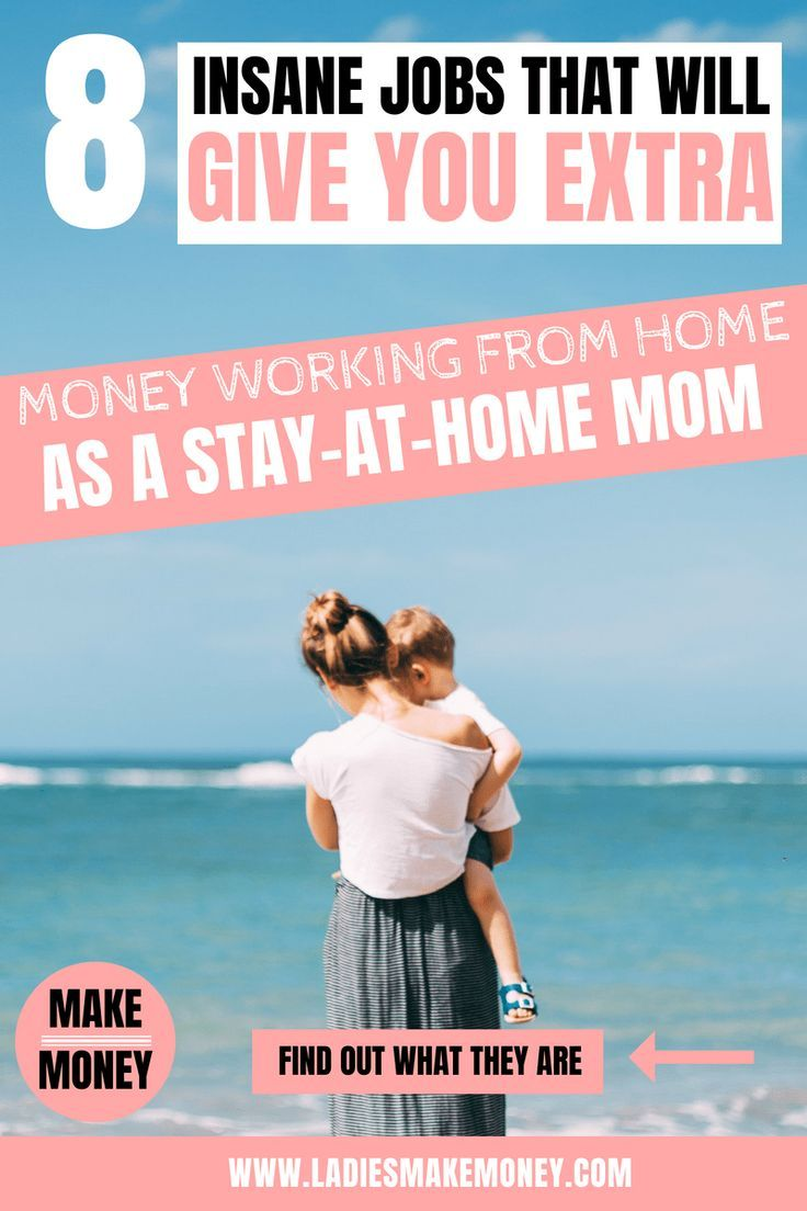 A Guide For Moms To Make Extra Money Online With Surveys Extra