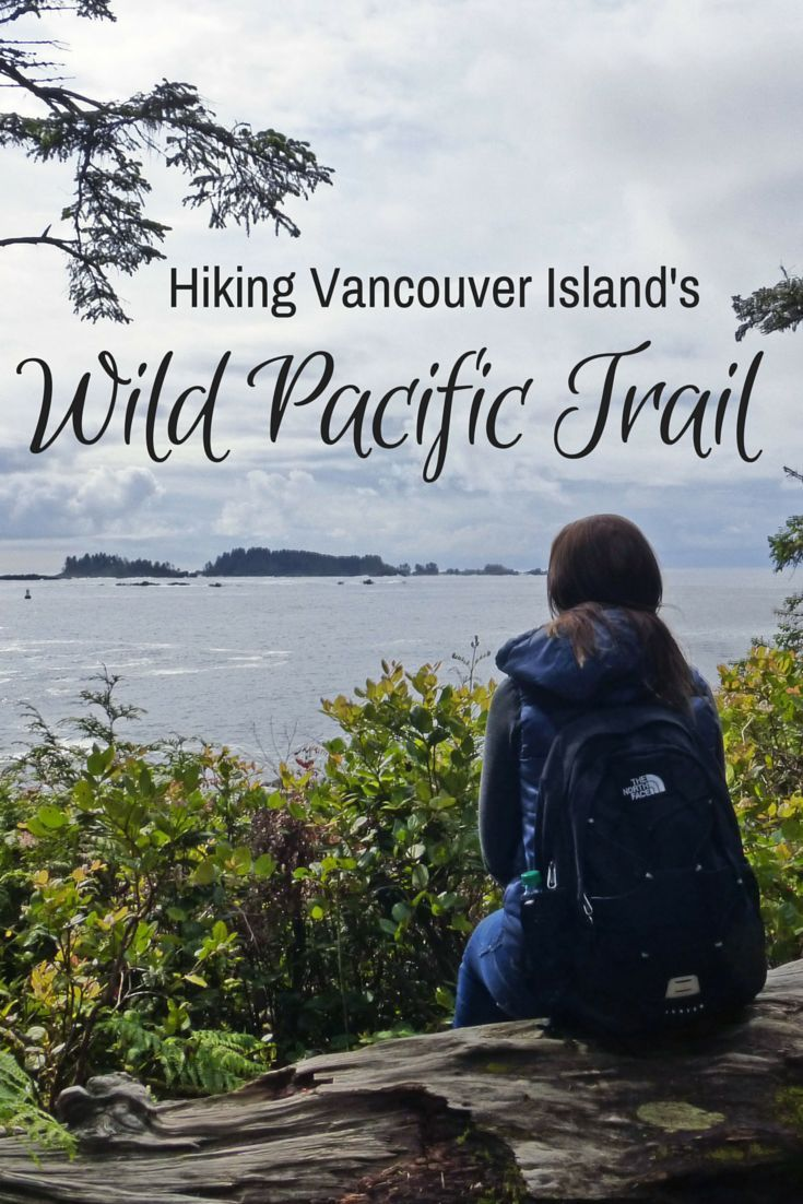 Hiking the Wild Pacific Trail on Vancouver Island - ideal for those who like it rugged or families who want to go for a gentle stroll!