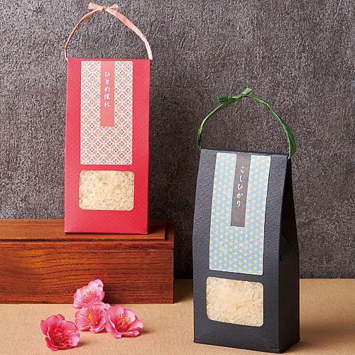米 三角カートン パッケージ