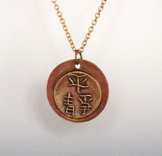 Serenity Firefly Pendant Necklace