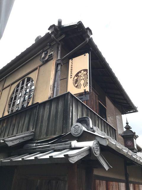 伝統的な日本文化を感じながら、世界で例を見ない豊かなコーヒー体験 世界遺産、清水寺に通じる二寧坂の地で、暖簾や畳の間があるスターバックス 『スターバックス コーヒー 京都二寧坂ヤサカ茶屋店』 2017年6月30日オープン プレスリリース(2017/06/22)   スターバックス コーヒー ジャパン 世界初の日本家屋をテーマにしたスターバックスとして有名になったスターバックス二寧坂店! 古民家カフェとかスタバ茶屋なんて呼ばれることが多いそうです 江戸時代の歴史的建築をそのまま活用した和風の店舗がすごい! ということなので 開店当日の6月30日に行ってみました もくじ もくじ いきなりの大行列 …