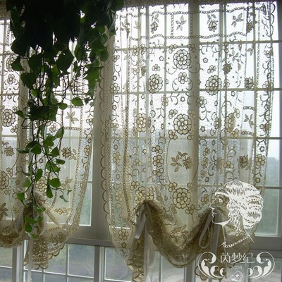 17 Best images about French door window treatments on