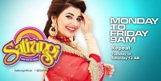 Farhan: Morning Show Satrungi 15 December 2015 Watch Full ...