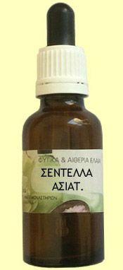 Δώσε κολλαγόνο στο δέρμα σου με λάδι σεντέλα ασιατική. Κατά της κυτταρίτιδας.