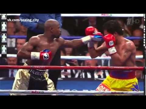 Mayweather - Pacquiao highlights
