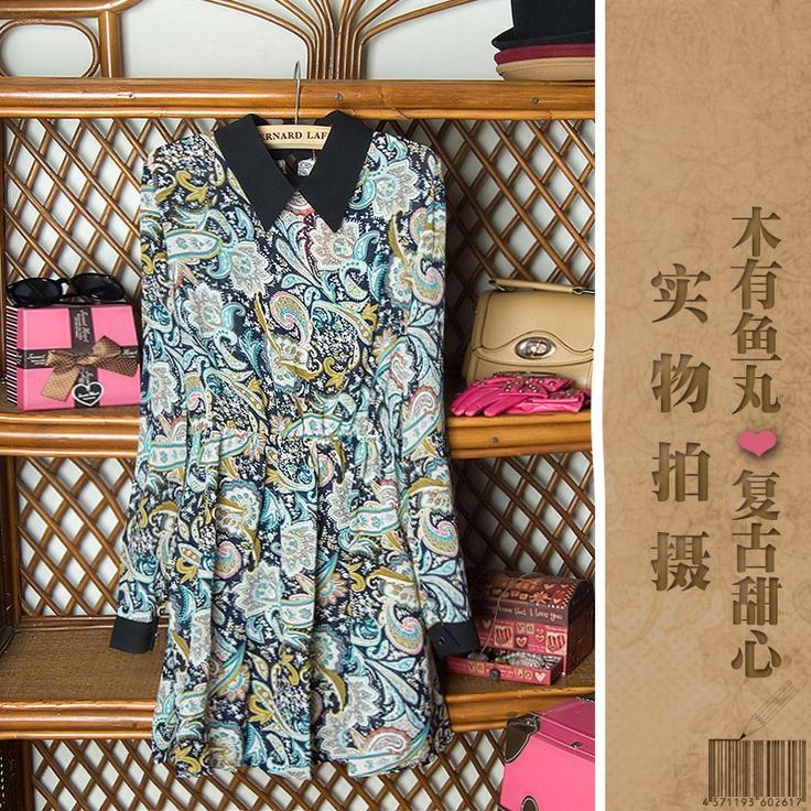 Vintage shirt collar small lapel chiffon long-sleeve slim waist one-piece dress on AliExpress.com. $19.18