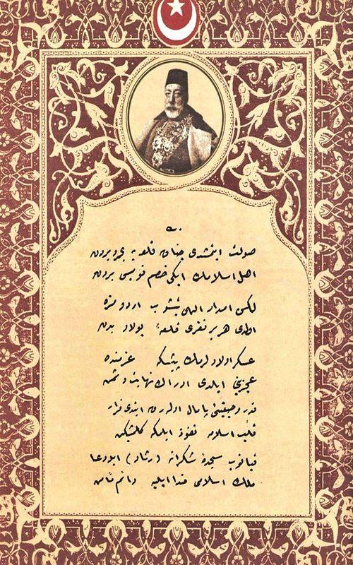 Tarih Gündem Sultan Mehmet Reşad tarafından Çanakkale Zaferi için yazmış olduğu gazel