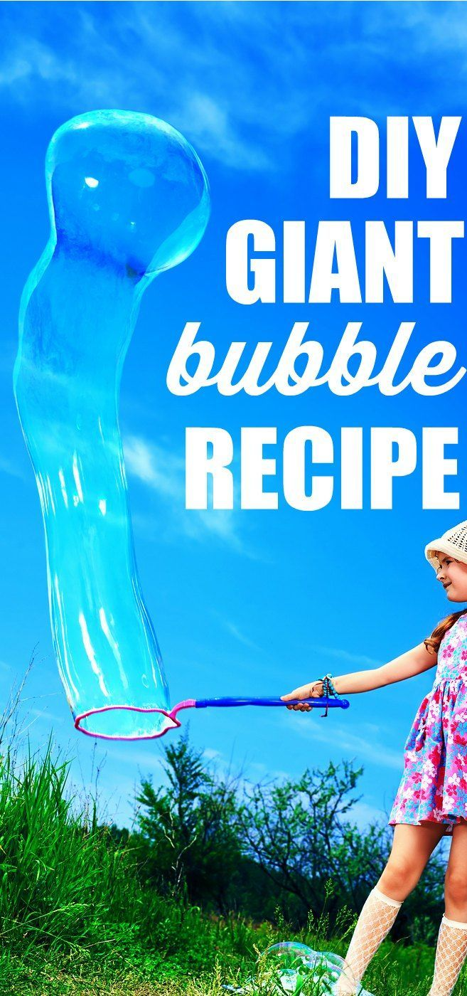 DIY bubble recipe to make giant bubbles! Your kids will think these are the best bubbles ever - and you'll probably have some fun whipping up this giant bubbles recipe too!