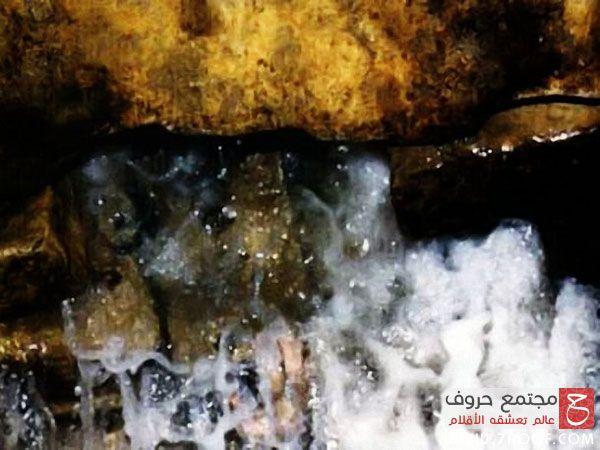 """قصة ماء زمزم الذى لا يوجد ما يوازيه على الأرض """"معلومات عامة"""" http://www.7roof.com/zamzam-water"""