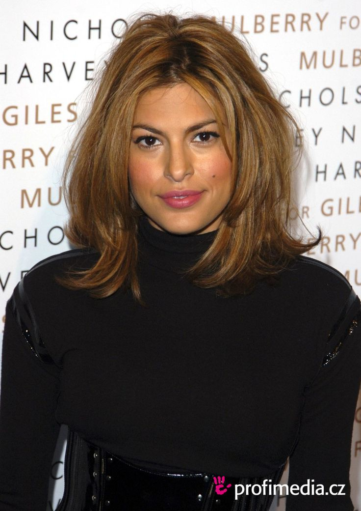 Eva Mendes Short Ombre Hair